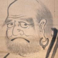 「雪舟達磨図(模写)」