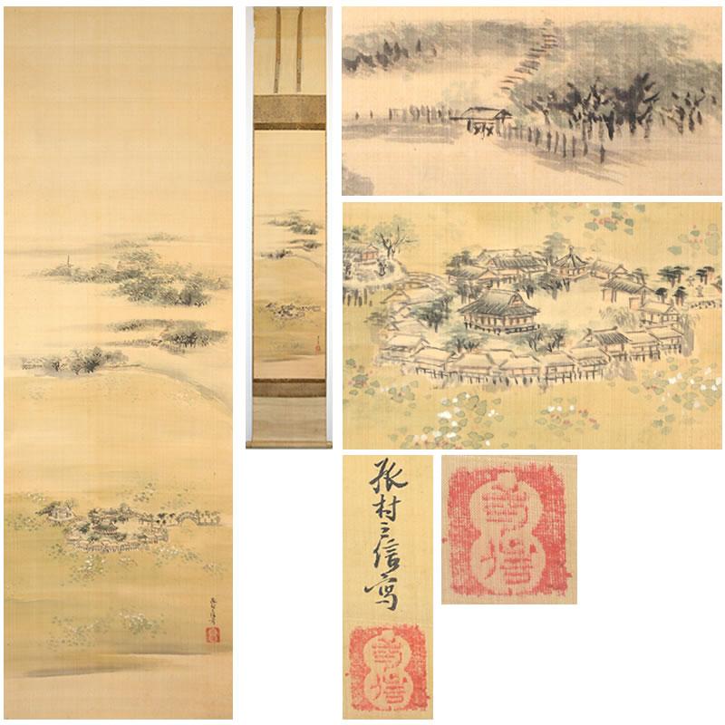 「東叡山弁天池図」