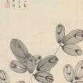 「豆に名月図」