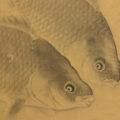 「竹に群鯉図」