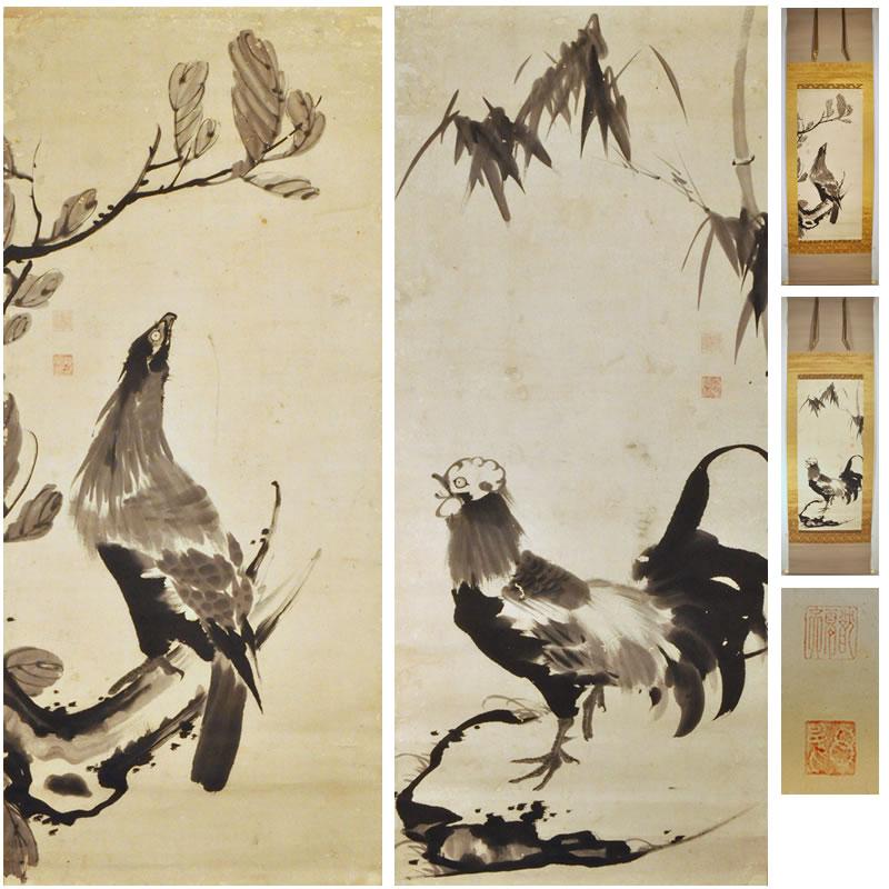 「鷹・鶏図(双幅)」