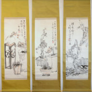 「六幅対 花卉画賛」