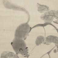 「葡萄に栗鼠図」
