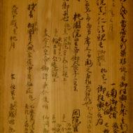 「鶴亀図」(双幅)