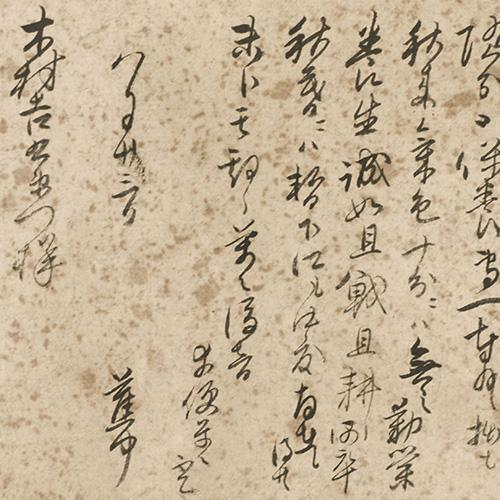 木村蒹葭堂の画像 p1_8