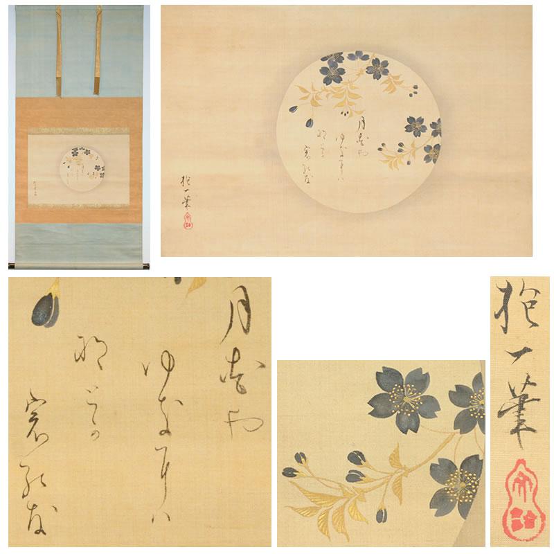 「円窓之桜」