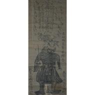 「日蓮宗版画(帝釈天)」