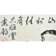 「松茸図」