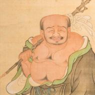 悦山道宗賛・河村若芝筆 | 美術品の買取、販売、鑑定なら京都 ...