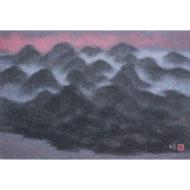 「湖山暁粧」