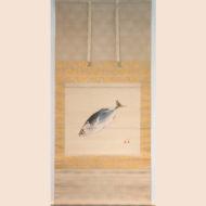 「松魚図」
