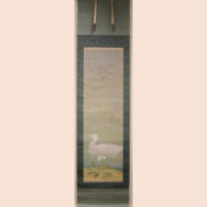 「海棠と水禽」
